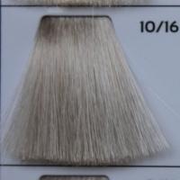 10/16  Ultra blond ash-violet  светлый блондин пепельно-фиолетовый