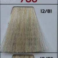12/81 Ultra light blond  mahogany-ash экстра блонд махагоново-пепельный