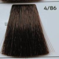 4/86 Brown mahogany violet шатен махагон фиолетовый