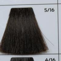 5/16 light brown ash-violet светлый шатен пепельно-фиолетовый
