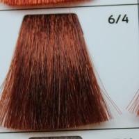 6/4 Dark copper blond темно-русый медный