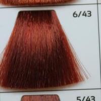 6/43 Dark coppery-golden blond темно-русый медно-золотистый