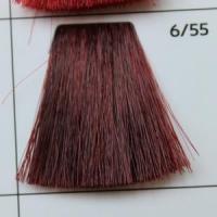 6/55 Dark blond red intensive темно-русый  красный насыщенный