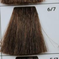 6/7 Dark blond brown темно-русый коричневый