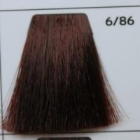 6/86 Dark blond mahogany violet темно-русый махагон фиолетовый
