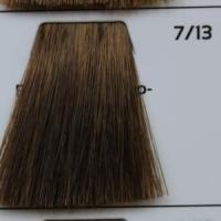 7/13 Blond ash-golden русый пепельно-золотистый