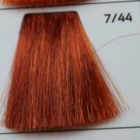 7/44 Copper blond intensive средне-русый насыщенный медный