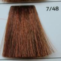 7/48 Blond coppery-mahogany  русый медно-махагоновый