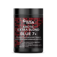 Пудра для обесцвечивания (голубая)  BLEACHIHG POWDER (BLUE) банка