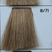8/71 Light blond cold светло-русый холодный