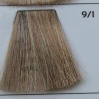 9/1 Ultra light ash blond блондин пепельный