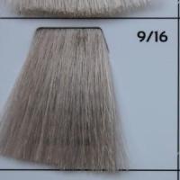 9/16 Very Light ash-violet   блондин пепельно-фиолетовый