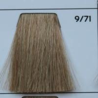 9/71 Very light blond cold блондин холодный